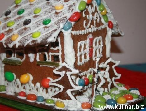 рецепт праздничного новогоднего домика