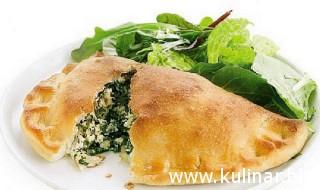 Пицца кальцоне по-гречески