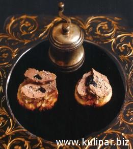 Фуа-гра, начиненная трюфелями
