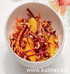 Салат из моркови, свеклы и апельсина