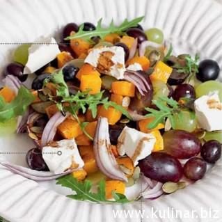 Салат из винограда и тыквы