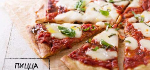 pizza-margarita-recept