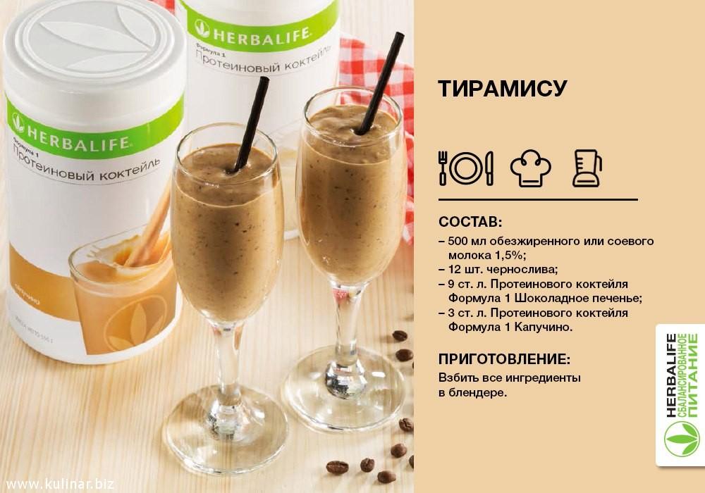 рецепт тирамису
