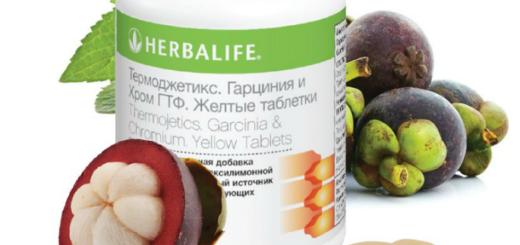 zheltye-tabletki-gartsiniya-i-hrom